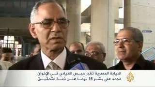 توجيه تهمة التخابر مع جهات خارجية لقيادي بإخوان مصر