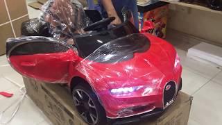 Xe Ô tô Điện Trẻ Em Siêu Xe Bugatti Chiron BDQ-1188 (Xe cho bé)
