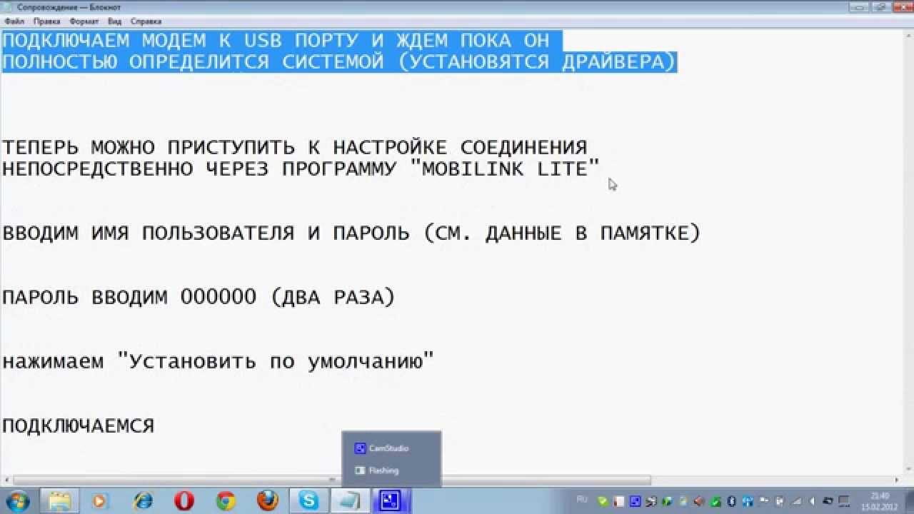 Virgin Mobile Mc760 Скачать Драйвер Windows 8