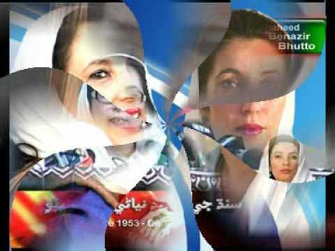 PPP Song Bhutto Di Beti Ai Siee Mhar Montazier mehdi Karpalvi...