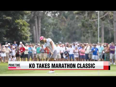Lydia Ko victorious at LPGA's Marathon Classic