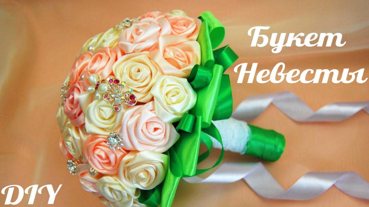 Как сделать розы из лент своими руками фото
