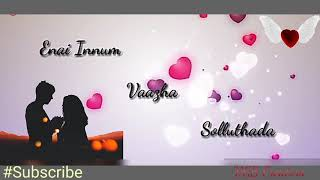 WhatsApp status Tamil  love feelings emotional vid
