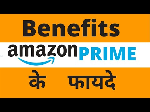 Benefits of Amazon Prime    Should You Join  Prime Today ?