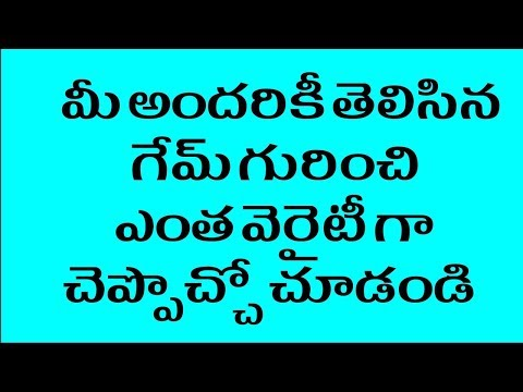 Hosie game in telugu | indian bingo game | tambola in kittyparty | variety games