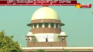Supreme Court Directions to Centre in Drugs in Tollywood Case