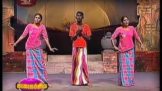 aurudu gee ranjith priyantha