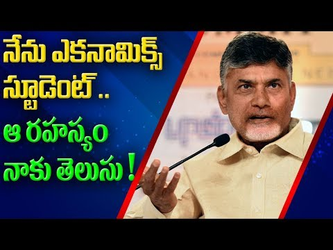 CM Chandrababu Naidu Serious Comments On BJP Government | ABN Telugu