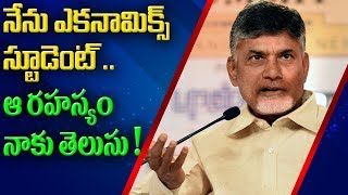 CM Chandrababu Naidu Serious Comments On BJP Government