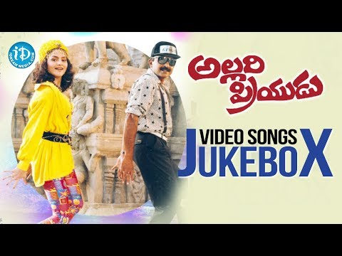 Allari Priyudu Full Songs Video Jukebox - Rajashekar Ramya Krishna...