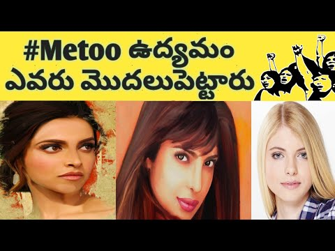 #Metoo Movement,Founder of Metoo movement,