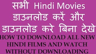 Computer, Internet Tips & Tricks in Hindi