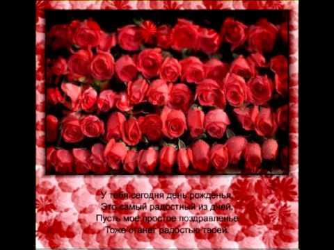 Поздравления с днем рождения на азербайджанского языке 792