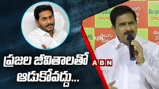 TDP Devineni Uma Speaks to Media over AP Floods | Comments on Jagan Govt