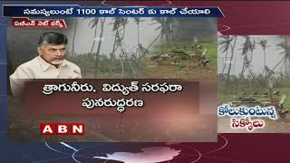 Cyclone Titli | AP Govt Speed up Relief Operations in Srikakulam Dist
