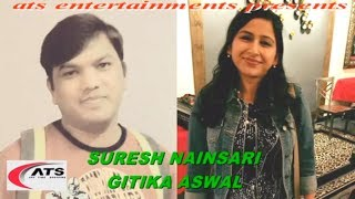 Superhit Garhwali Song 2018 कतु भल म्यर भीना Suresh Nainsari & Gitika Aswal Pahadi Songs