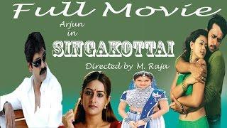 download lagu Singakottai - Full Movie  Arjun  Jagapati Babu gratis