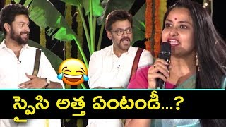Venkatesh and Varun Fun with Actress Pragathi about her Character in F2 Movie