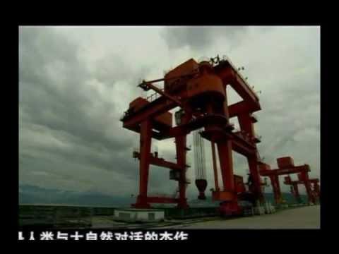 Китай - Гидроэлектростанция Санься