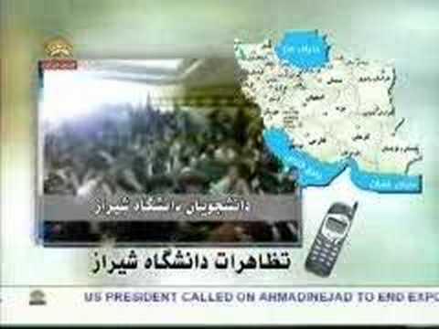 کلاس قالیبافی شیراز سومین قطعنامه تحریمهای بین المللی دقایقی پیش توسط 3,3,2008