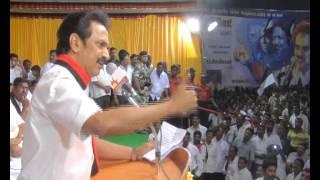 Arakkonam - Speech at Arakkonam (26-3-2014)