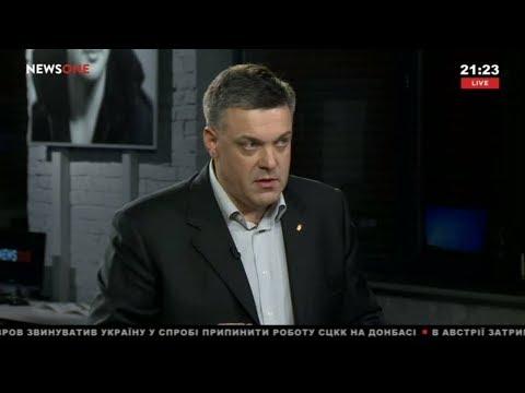 Олег Тягнибок ‒ про держб'юджет-2018, небезпечні дії чинної влади, революційну ситуацію, імпічмент президенту