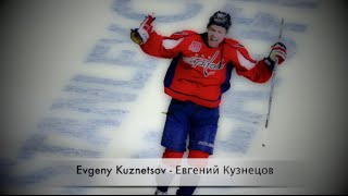 Evgeny Kuznetsov Евгений Кузнецов - The Magnificent #92 - Washington Capitals Future