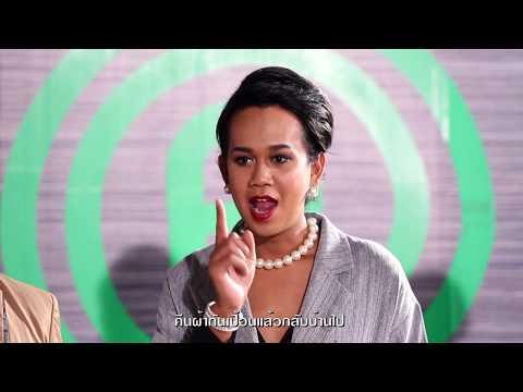 Asian Chef : ศึกชิงแชมป์เจ้าหญิงแห่งขนมหวานไทย thumbnail