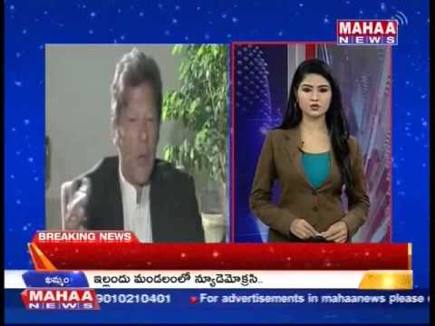 Mahaa Fast News Part-2 -Mahaanews