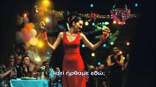 KARADAYI - ΚΑΡΑΝΤΑΓΙ 2 ΚΥΚΛΟΣ Ε86 (DVD 51) PROMO 4 GREEK SUBS