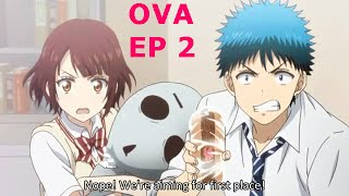 Yamada-kun to 7-nin no Majo OVA episode 2 english sub 山田くんと7人の魔女 OAD !