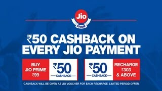 Get Flat ₹50 Cashback on JIO PRIME Recharge Plans | Jio Money OFFER |