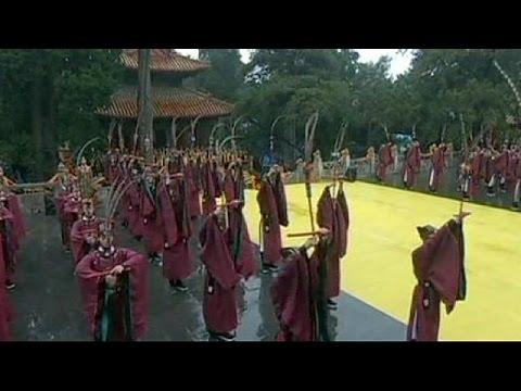 إحياء الذكرى 2565 للكونفشيوسية في الصين
