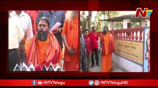 Special Report On Visakhapatnam Land Disputes || NTV