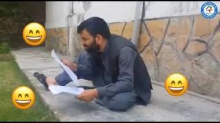 Pashto Funny Video Clip پښتو مزاحیه د قطر غونډی ته د کاندیدانو لیست