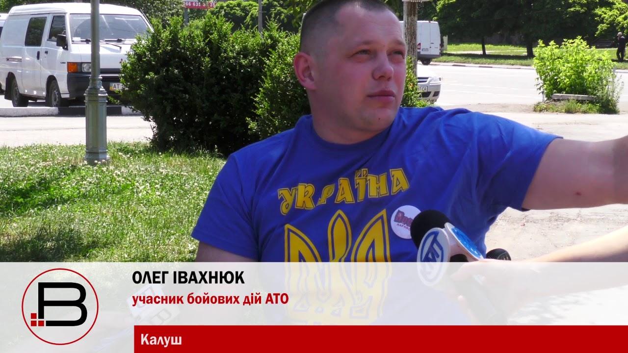 Учасник АТО Олег Івахнюк розповів, як пересувається Калушем у візку