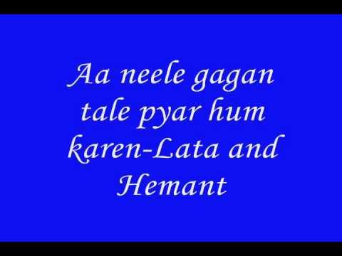 Aa neele gagan tale pyar hum karen-Lata and Hemant