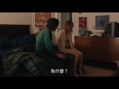【淑女鳥】精彩預告-2月28日 展翅高飛