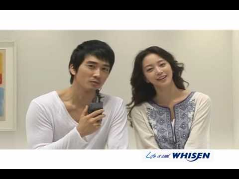 Song Seung Heon - LG Whisen Mar2009 CM2 Message