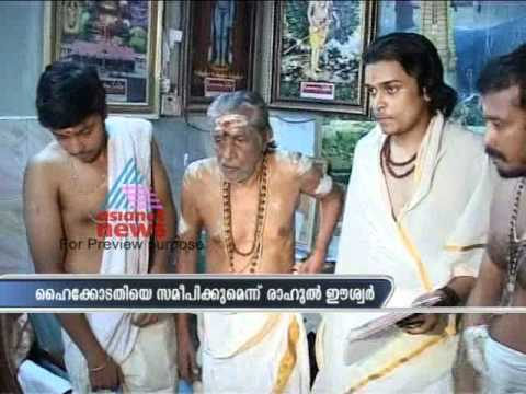 Asianet News Time 14,December 2011 Part 2