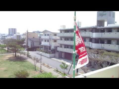 那覇市安謝 (新都心) 3DK 8.5万円 アパート