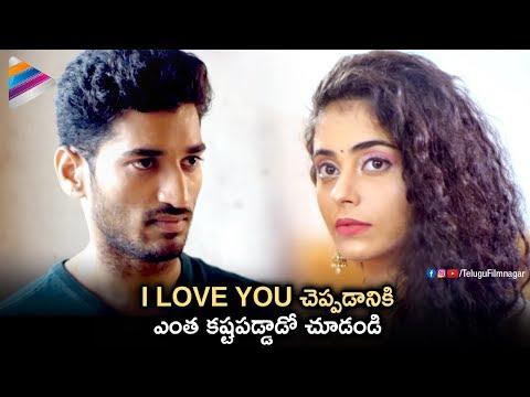 Pedavi Datani Matokatundi 2018 Telugu Movie   Ravan Tries To Propose Payal Wadhwa   Telugu FilmNagar