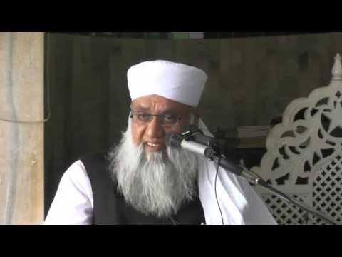 Maulana Khalilur Rahman Sajjad Nomani : Zulm Ke Liye Islaam Mein Koi Jagah Nahi video