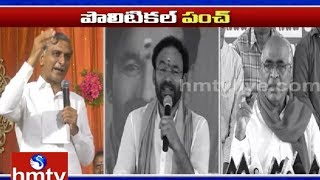Harish Rao Comments On Mahakutami  | hmtv