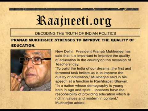 PRANAB MUKHERJEE STRESSES TO IMPROVE THE QUALITY OF EDUCATION