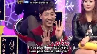 Cute Lee Sang Yup, Lee Dong Wook. =]
