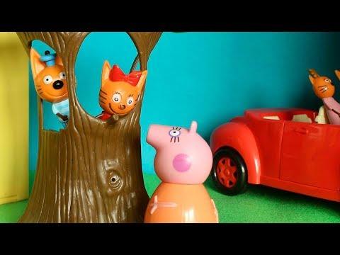 ТРИ КОТА игрушки НЯНЯ СВИНКА спасла Коржика