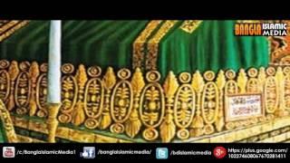 মৌন জনিত মাধুর্যময় অসাধারণ একটি গজল যা না শুনলেই নয়। Bangla gojol | Beautiful Islamic Songs |