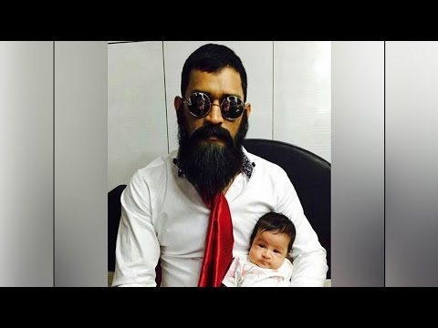 MS Dhoni looking funny in bearded look with daughter Ziva, See pic | Oneindia News
