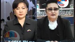 www.EAGLE-TV.mn 2011.03.14 зочины цаг - Б.Эрдэв